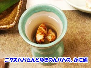 20140111_171229.jpg