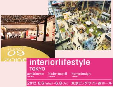 2012-05-29-3.jpg