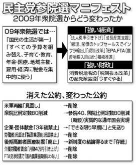 2010062102_01_1.jpg