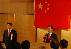 ngt1006242038001-n1在新潟中国総領事館の開館式典