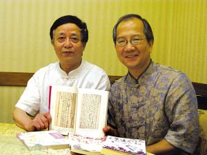 蔡根祥(右)と蕭相緒ヒ