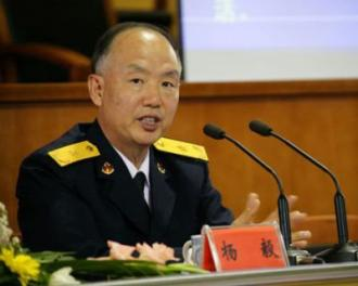 806 國防大學戰略研究所所長,海軍少將楊毅。(資料圖)
