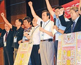 913 兩岸三地保釣人士前天在台灣舉行第一屆保釣論壇,聲稱不排除在近日赴釣島海域宣示主權