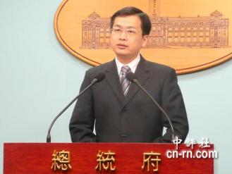 1005 總統府發言人羅智強表示