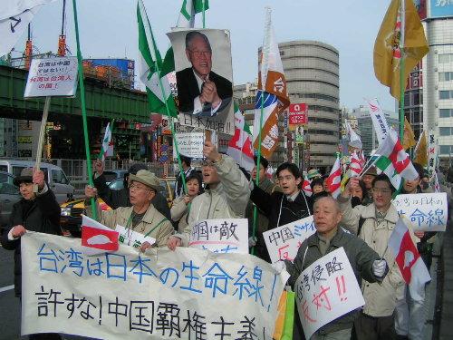 2月25日二二八事件60年 日台共闘!台湾防衛デモ22