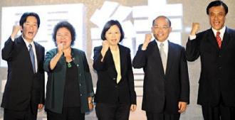 1127民進黨提名的五都選舉候選人清、陳菊、蔡英文、蘇貞昌、蘇嘉全