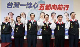 1127國民黨提名的五都選舉候選人胡志強、#40643;昭順、馬主席、郭添財、#37085;龍斌、朱立倫