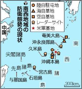 20101108-読売 与那国配備計画報道