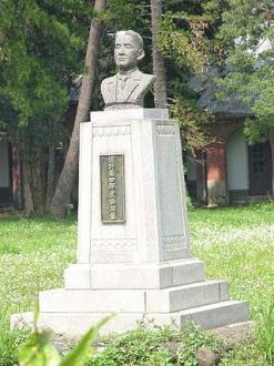 濱野彌四郎胸像;台南山上淨水場,奇美創#36774;人許文龍重塑捐贈,2005年