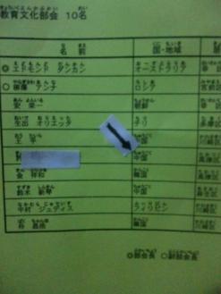2011+繧ェ繝シ繝励Φ1_convert_20111125131037