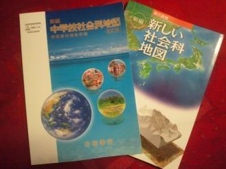 教科書DSC_0158_convert_20111208160948