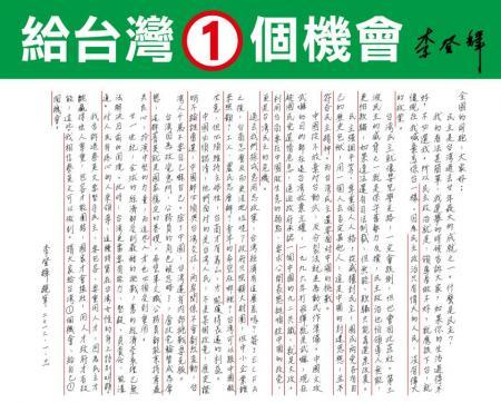 %11   ・・シ托シ狙convert_20120111160745