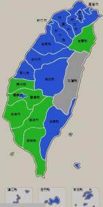 台湾地方選挙 自由時報2_convert_20141205151907