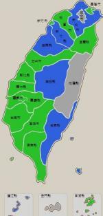 台湾地方選挙 自由時報1_convert_20141205151756
