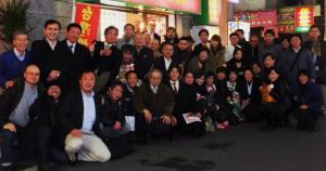 台湾研究フォーラム忘年会23年_convert_20141205221740