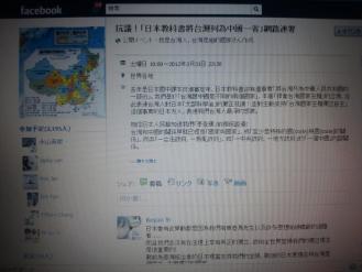 DSC_0155_convert_20111208152912.jpg