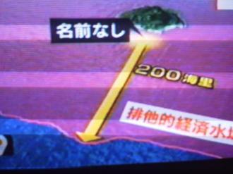 NEC_0002_convert_20120201212308.jpg