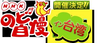 logo_j_20111105165548.png