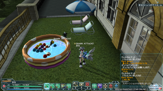 pso20120907_211326_001_convert_20120909234353.png