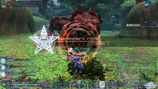 pso20121120_212447_000_convert_20121120232410.png