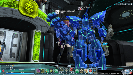 pso20121122_231955_003_convert_20121123180049.png