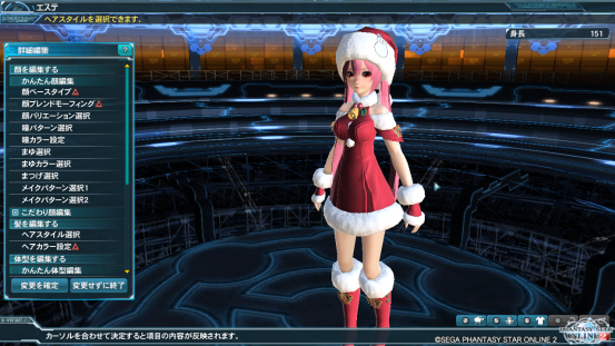 pso20121205_214306_006_convert_20121206194824.png