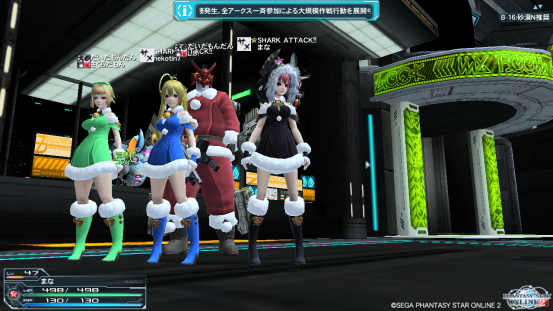 pso20121205_230524_009_convert_20121206194942.png