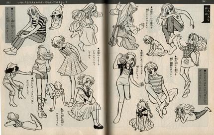 _044-1少女マンガugoki1