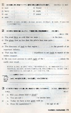 _044-1短編マイコーチ2