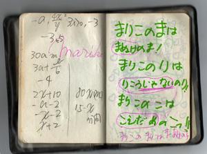 _044-1短編生徒手帳3