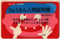 _044-1短編生徒手帳9