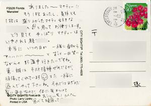 シアワセ100-2
