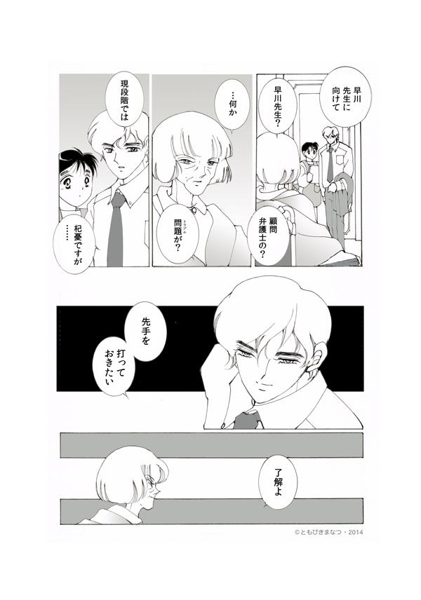09-1-07.jpg