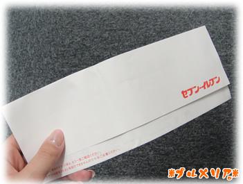 DSC09483.jpg