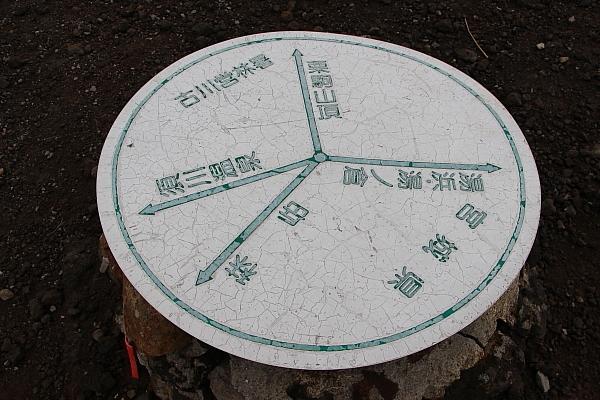 14栗駒山登山21