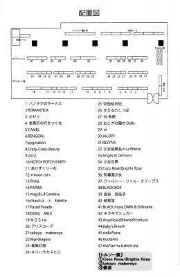 haichi6.jpg