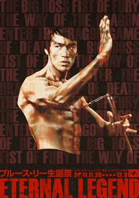BRUCELEE-eternal-Legend1.jpg