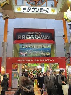 NAKANO-BROADWAY15.jpg