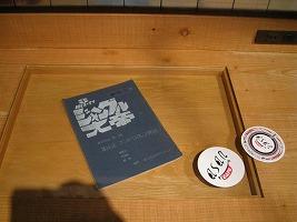 akihabara-cafe-asan6.jpg