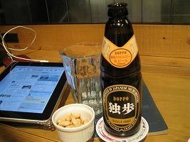 akihabara-cafe-asan9.jpg