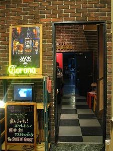 akihabara-club-goodman2.jpg
