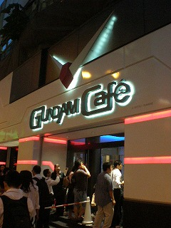akihabara-gundam-cafe1.jpg