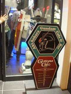 akihabara-gundam-cafe2.jpg