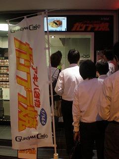 akihabara-gundam-cafe4.jpg
