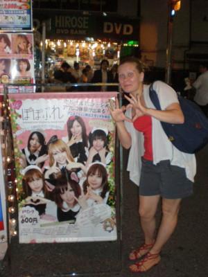 akihabara-popopure2.jpg