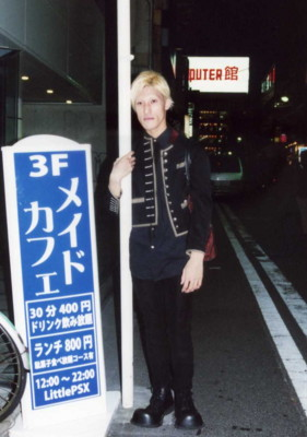 akihabara-psx.jpg