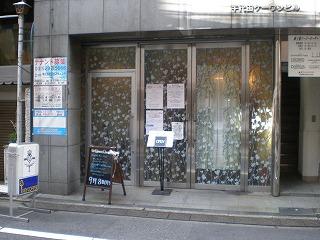 akihabara-st-gracecourt1.jpg