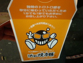 akihabara16.jpg