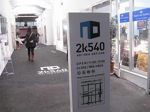 akihabara18.jpg