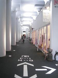 akihabara19.jpg
